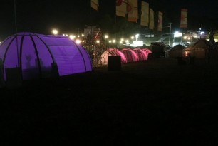 Dome Stretch Tent